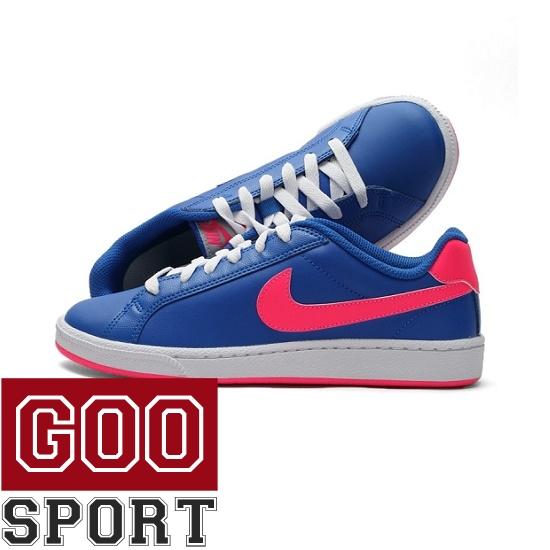 Nike W's Court Majestic 454256 460 | Sport ruha és cipő