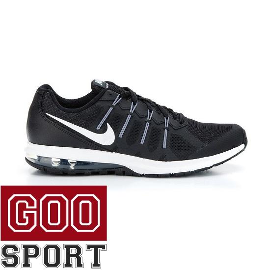 Méret táblázat | Sport ruha és cipő webáruház GOOSport