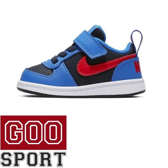 Gyerek Nike Félcipők webshop | ShopAlike.hu