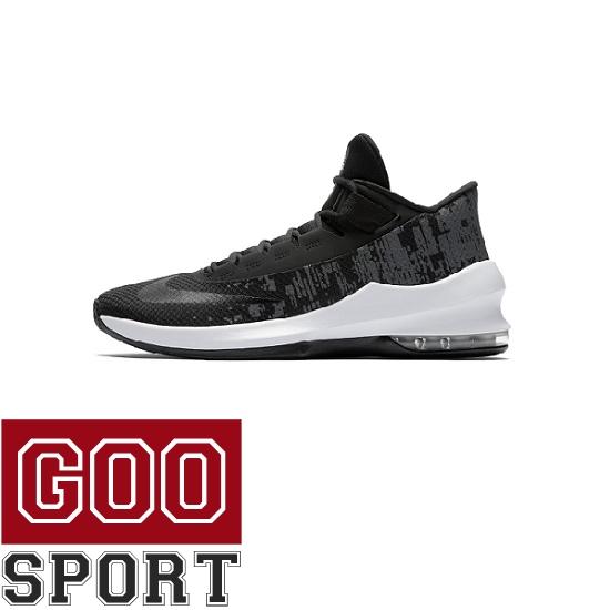 Nike Air Max Infuriate 2 Mid AA7066 001Nike férfi cipő