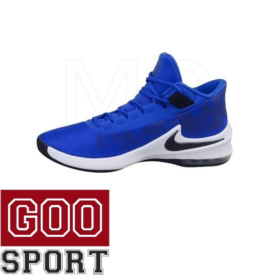 Nike Air Max Infuriate 2 Mid AA7066 400 Nike férfi cipő