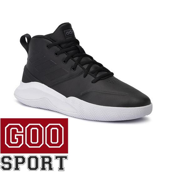 Adidas Ownthegame EE9638 Adidas férfi kosárlabda cipő