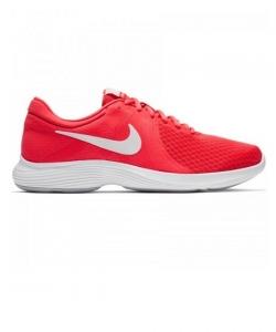 a1faa6c0a995 Női - Női cipő - Női edző cipő | Sport ruha és cipő webáruház - GOOSport